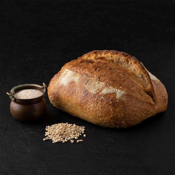 kukumav sade 3c9acd Turkish Sourdough Plain Bread - 700g / 1.54lb