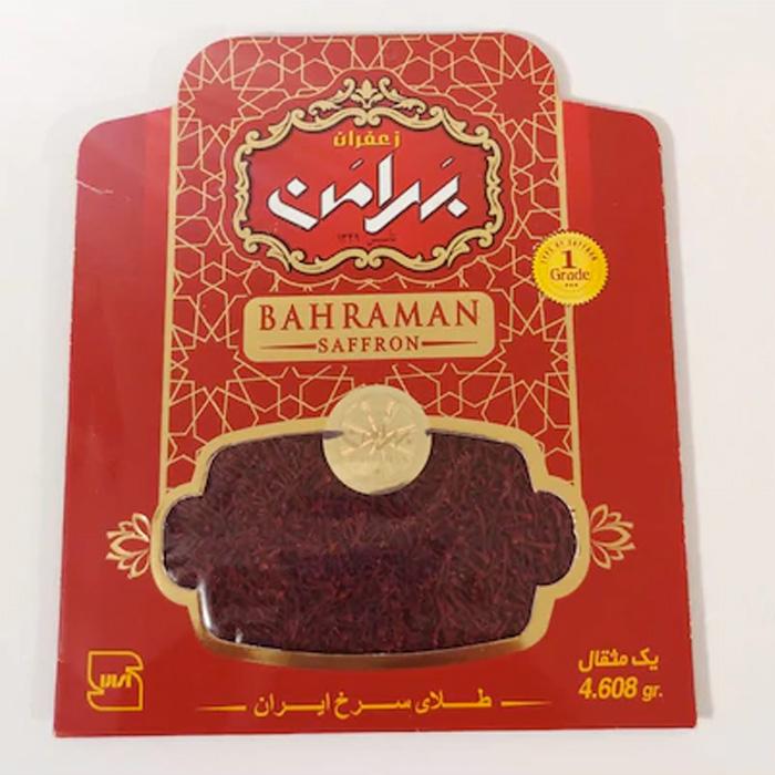 Turkish Saffron-Best Quality