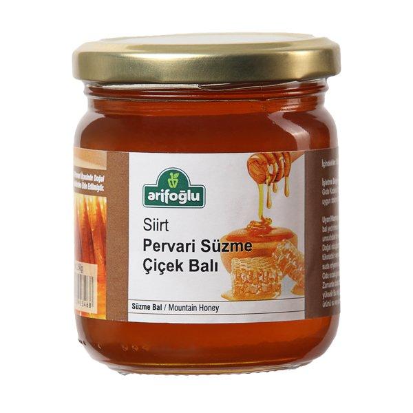 Turkish Honey - Siirt Pervari Mountain Honey (Strained)