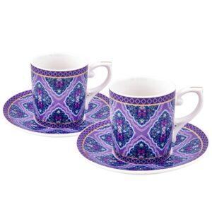 Turkish Coffee Cup Porcelain - Violet Dream (Set of 6)