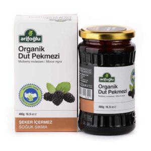 Arifoğlu Organic Mulberry Molasses-Morus Nigra 480g (16.93oz)
