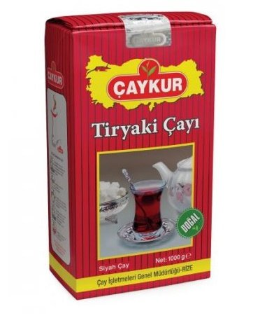 Turkish Black Tea (Addict-Tiryaki)
